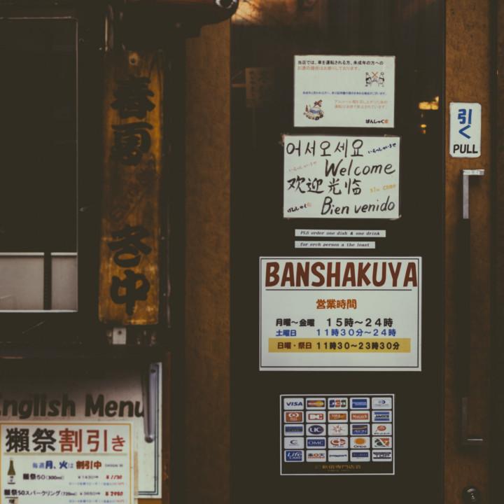 千葉県の歴史